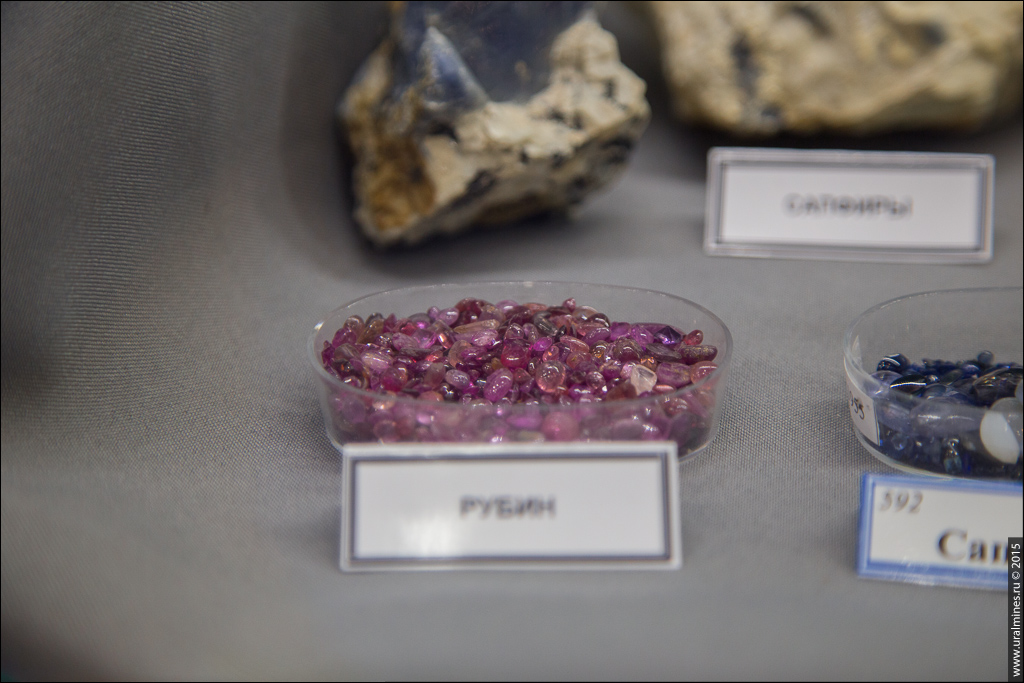 Первое золото России. Выставка в Геологическом музее
