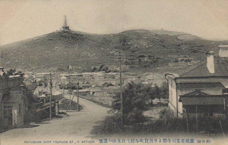 Port Arthur Paiyushan 01.jpg