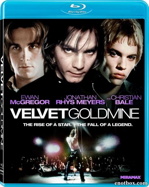 Бархатная золотая жила / Velvet Goldmine (1998/BDRip/HDRip)