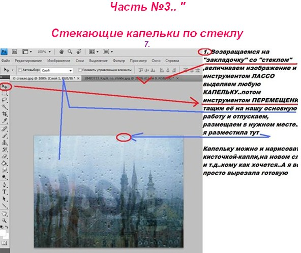 https://img-fotki.yandex.ru/get/3410/231007242.10/0_1138f7_daf7bf3c_orig