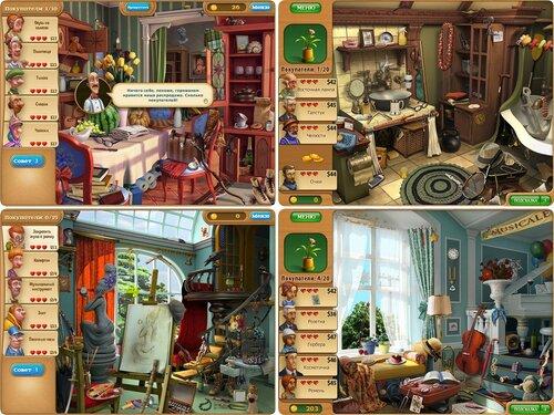 Скачать Игру Дивный Сад 1 Полную Версию Бесплатно Без Ключа На Русском - фото 11