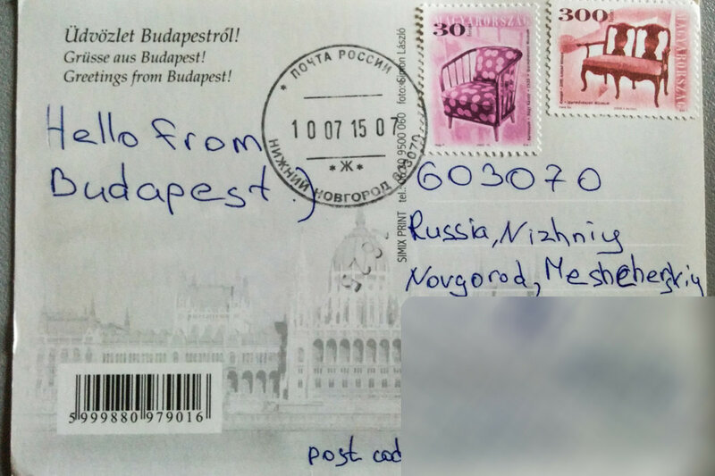 Как отправлять открытки почтой 39