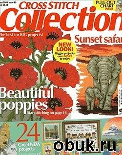Книга Cross Stitch Collection  Issue № 95