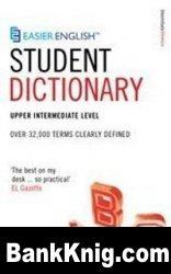 Книга Easier English Student Dictionary pdf 9Мб