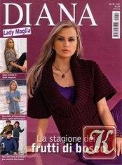 Книга Diana Lady Maglia №50  2010