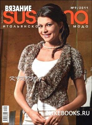 Журнал Susanna № 9 2011