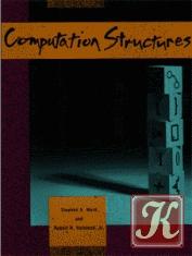 Книга Computation Structures