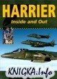Аудиокнига Harrier. Inside and Out
