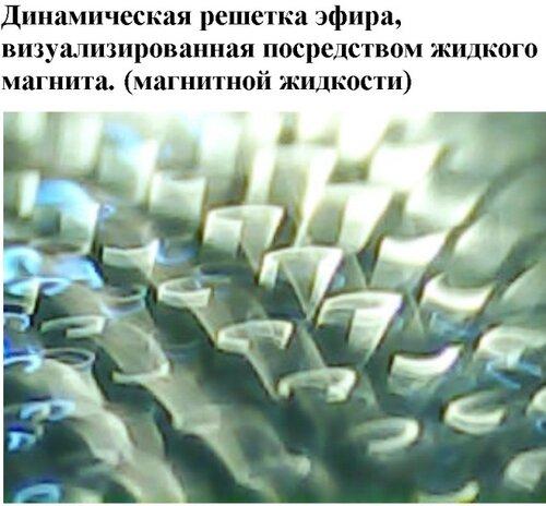 Новые картинки в мироздании 0_98c53_40613e9a_L
