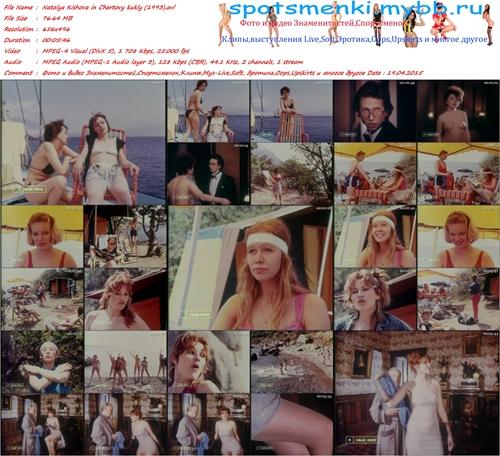 http://img-fotki.yandex.ru/get/3410/312950539.8/0_133769_c63f42a1_orig.jpg