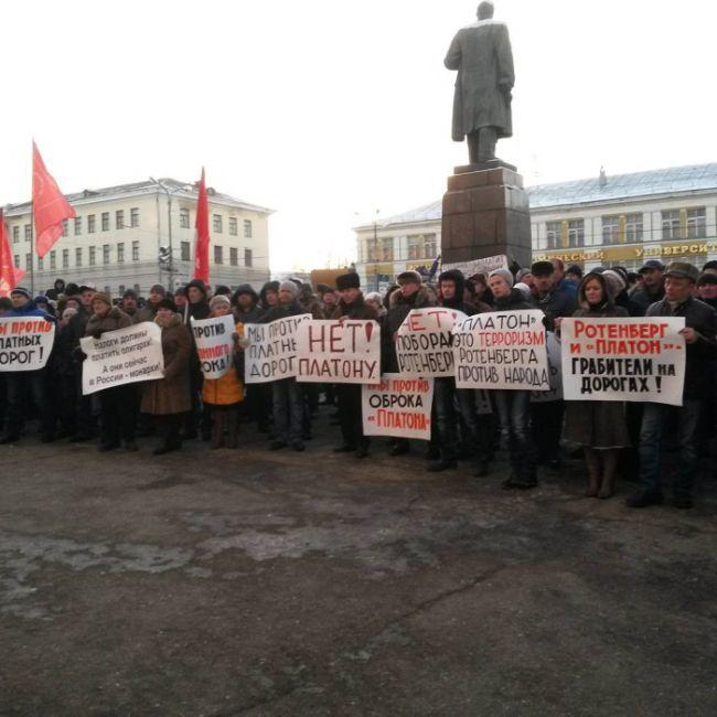 Дальнобойщики собираются провести масштабную акцию протеста