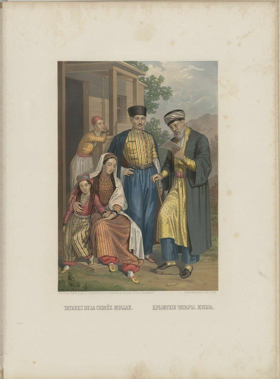 Крымские татары. Мулла