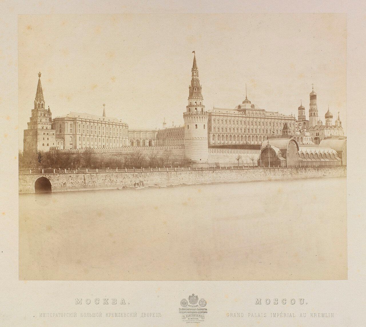 01. Большой Императорский Кремлевский дворец