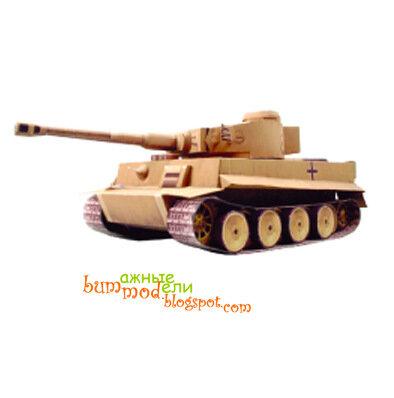 Бумажная модель танка тигр