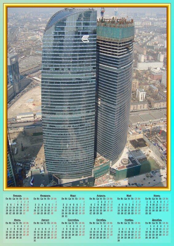 http://img-fotki.yandex.ru/get/3410/guard234.1/0_21efa_60ea6336_XL.jpg