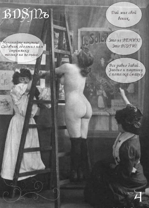gryaznie-parni-seks