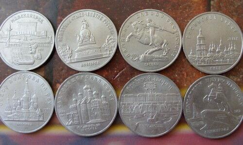 В продаже юбилейные монеты ссср по