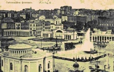 Выставка. 1913