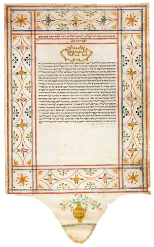 Ктубба. Фрагмент к.19-н.20