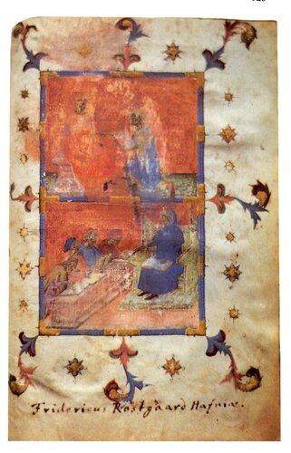 Страницы книги Маймонида Путеводитель колеблющихся иллюстрация
