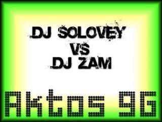 DJ Solovey vs DJ ZAM(2009)