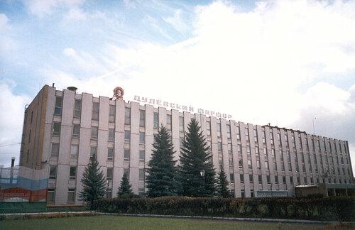 Дулёвский фарфоровый завод