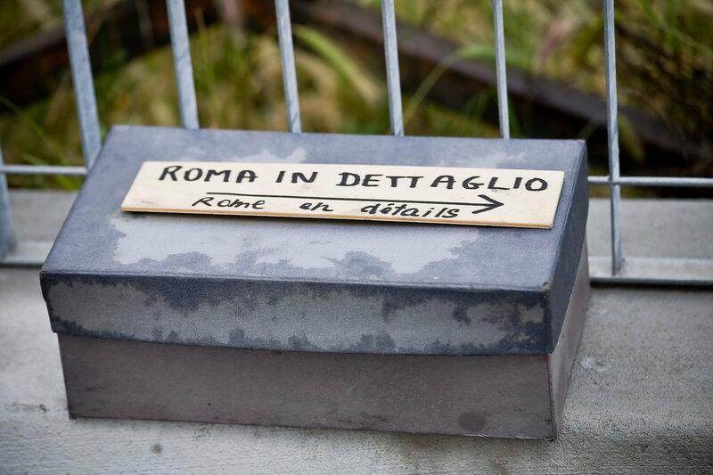 Рим в деталях: выставка неизвестного художника