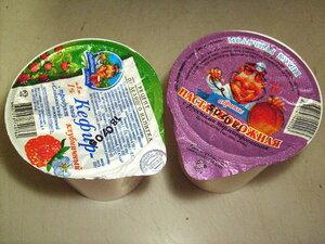Обновлённая линейка молочные продукты Спецмолпродукта