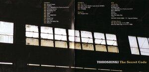 The Secret Code [2CD-DVD][4 яп. альбом] 0_23f75_bcc8bf6f_M