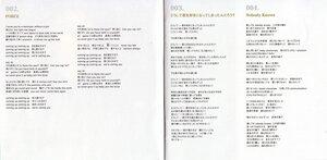 The Secret Code [2CD-DVD][4 яп. альбом] 0_23f76_2a46c959_M