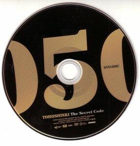 The Secret Code [2CD-DVD][4 яп. альбом] 0_23f8a_654fdd1d_M