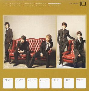 2009 Bigeast Weekly Calendar 0_24cc5_582ea8a0_M
