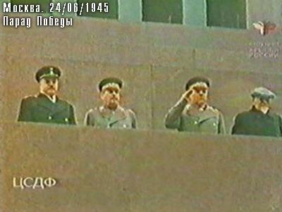 Молотов, Сталин, Ворошилов, Калинин приветствуют участников Парада Победы с мавзолея