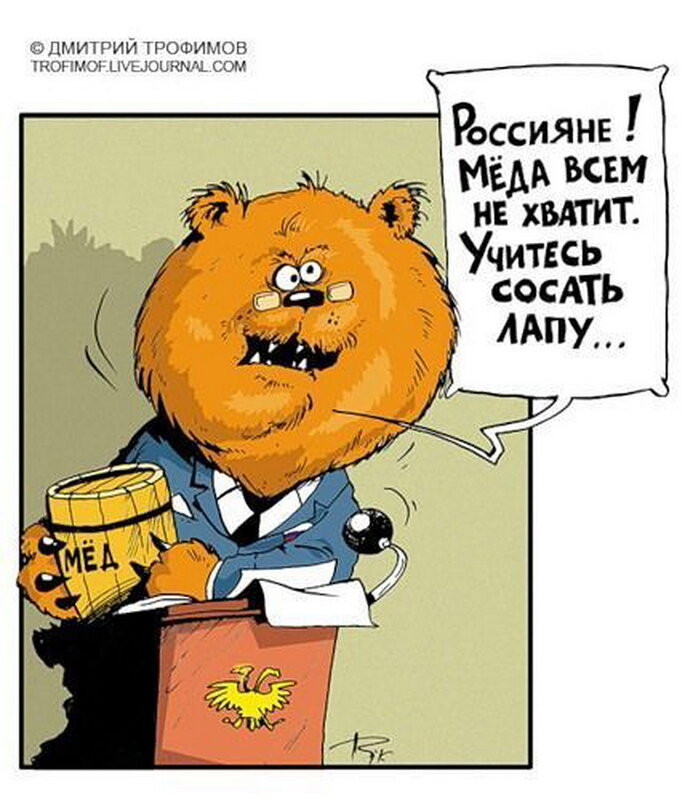 Новости Крымнаша. Выпуск #370 за 17.11.2015 «Сосём медвежью лапу»