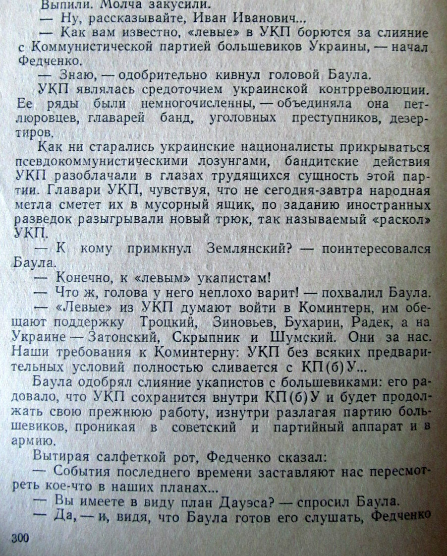 https://img-fotki.yandex.ru/get/3411/107487115.5c/0_ac000_2c3bd691_XXXL.jpg