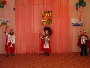 Праздничные мероприятия в детском саду, ГБОУ Гимназия 1562, Москва
