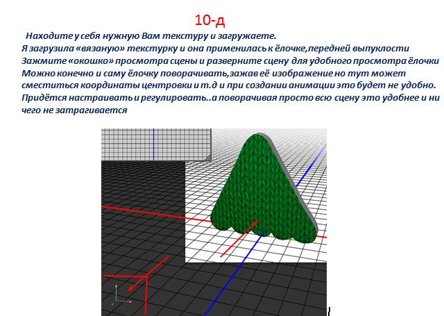 https://img-fotki.yandex.ru/get/3411/231007242.1c/0_11519a_9fd45ffb_orig