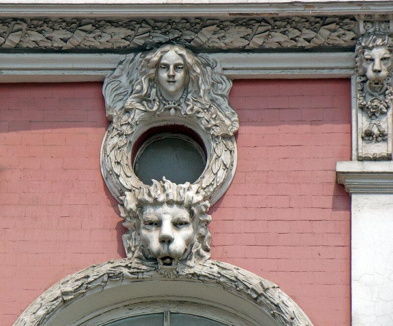 Укротительница львов