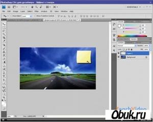 Книга Обучающий Видеокурс Секреты дизайна в Adobe Photoshop CS4 (LITE)