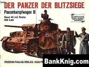 Panzerkampfwagen III pdf