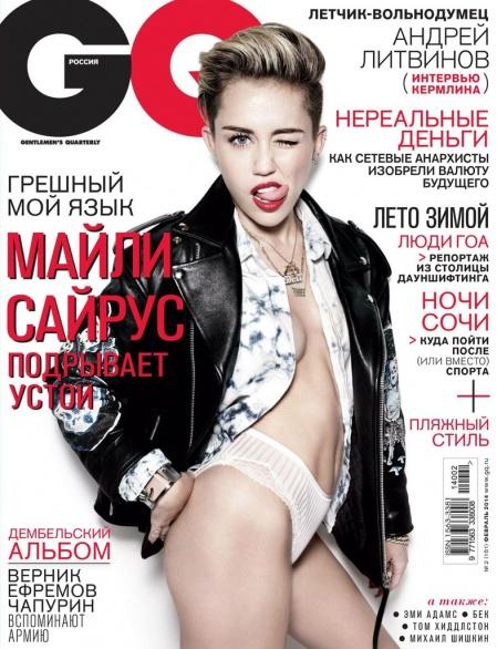 Книга Журнал: GQ №2 (февраль 2014) Россия