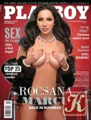 Журнал Playboy Romania - January/February 2013