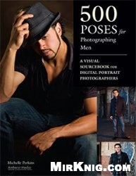 Книга 500 Poses for Photographing Men: A Visual Sourcebook for Digital Portrait Photographers