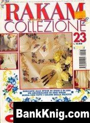 Rakam Collezione. 1999. №23