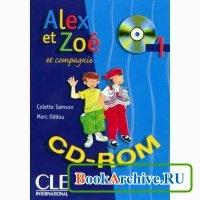 Книга Alex et Zoe et Compagnie. Niveau 1.