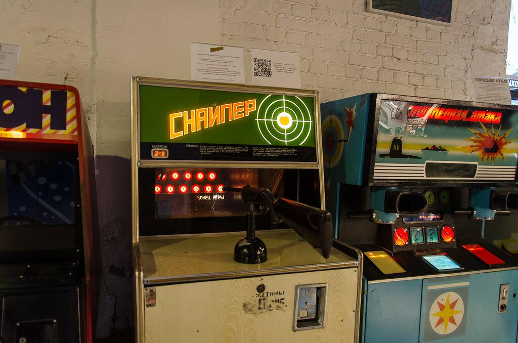 Советские детские игровые аппараты игровые автоматы онлайн высокий процент удечи