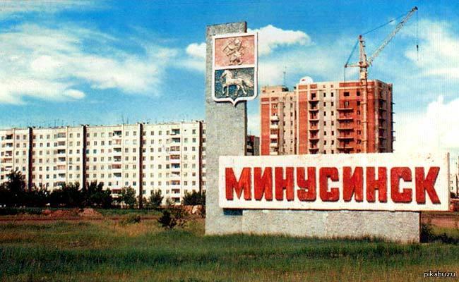 алгоритм борьбы с ссылками «Минусинск»