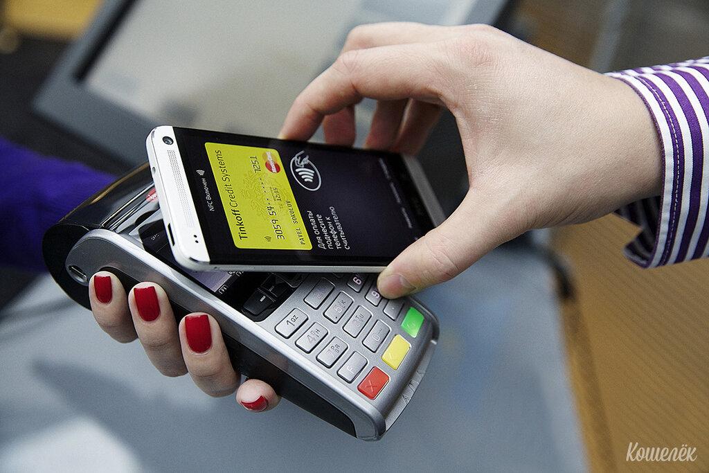 payment-nfc-cardsmobile.jpg