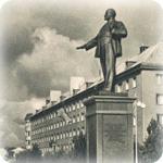 Таллин 1963