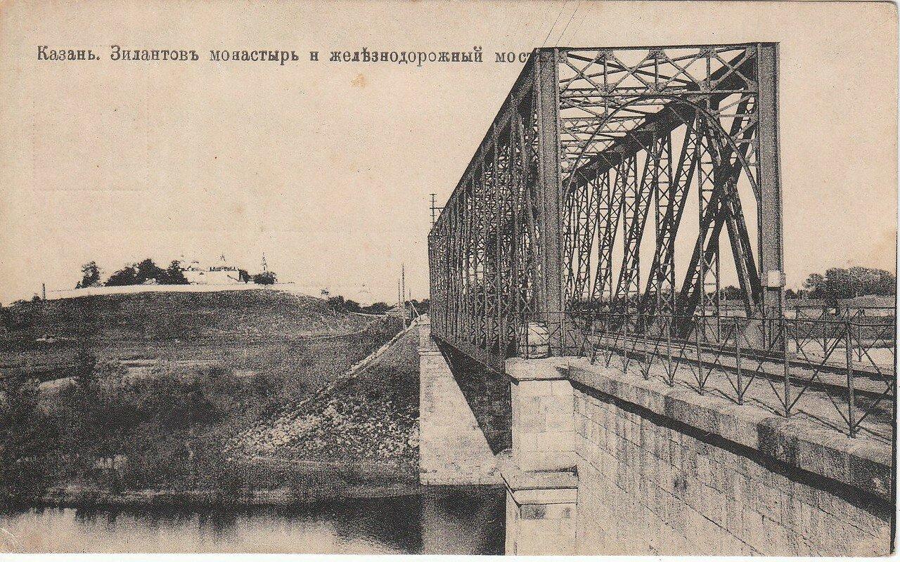 Зилантов монастырь и железнодорожный мост